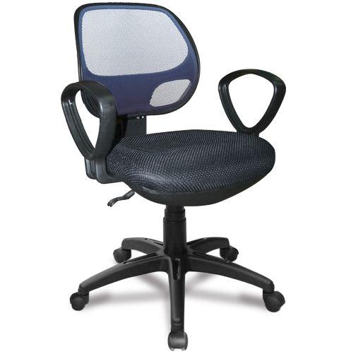 Ghế lưới văn phòng GL101B