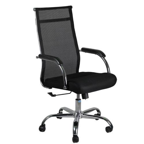 Chiều cao của ghế là yếu tố đầu tiên khi bạn lựa chọn mua ghế văn phòng