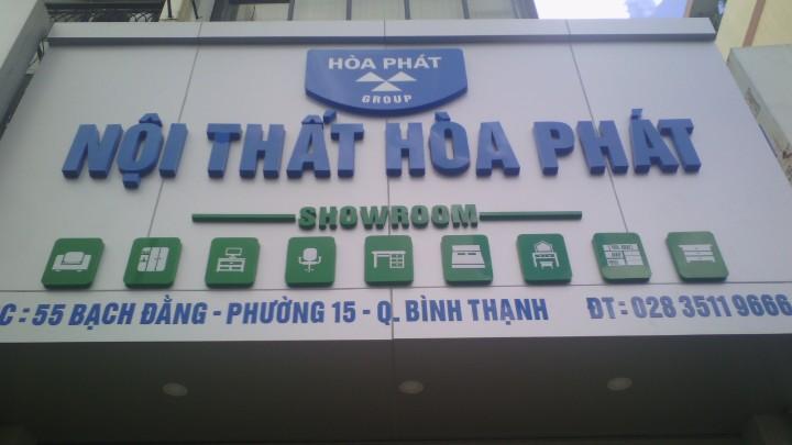 Showroom Nội Thất Hòa Phát TPHCM