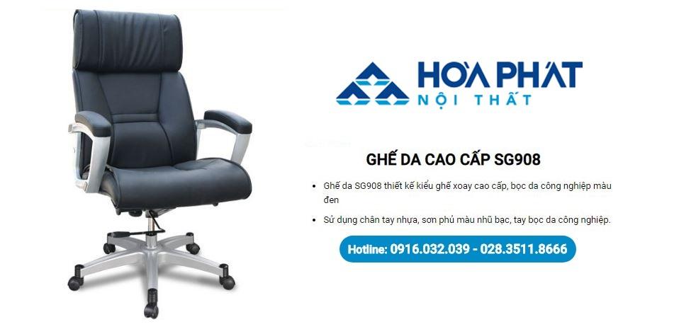 Lớp sơn phủ màu nhũ bạc góp phần tôn lên nét đẹp trong từng đường nét của sản phẩm ghế SG908
