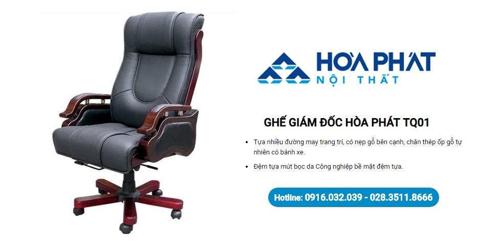 Sản phẩm ghế da TQ01 được thiết kế màu đen đồng bộ, tạo sự đồng nhất cao cho sản phẩm