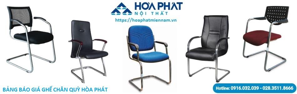 Bảng báo giá ghế chân quỳ Hòa Phát