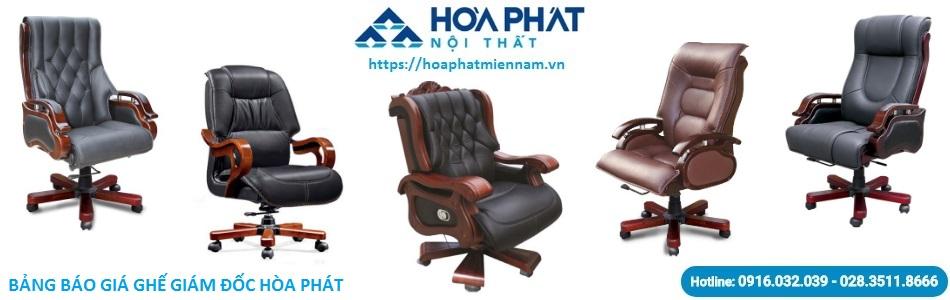 báo giá ghế giám đốc Hòa Phát