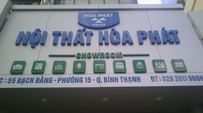 Showroom Nội Thất Hòa Phát tại TpHCM - một trong những địa chỉ chính thức cung cấp các sản phẩm nội thất tủ locker chính hãng