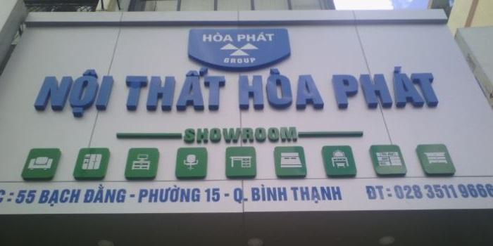 Nội thất Hòa Phát TPHCM - Địa chỉ cung cấp bàn chân sắt Hòa Phát giá rẻ chính hãng