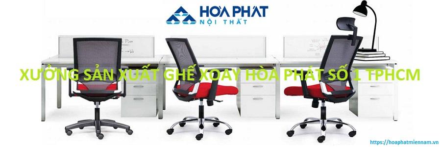 sản xuất ghế xoay tphcm