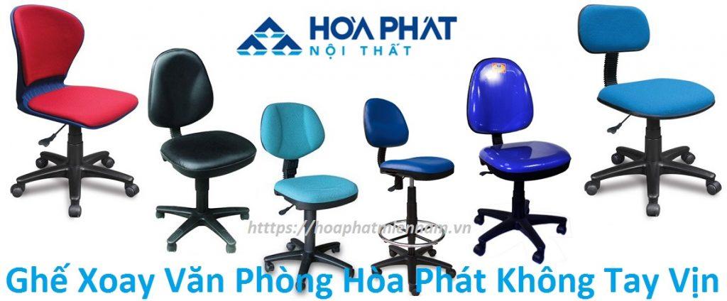 ghế xoay không tay Hòa Phát