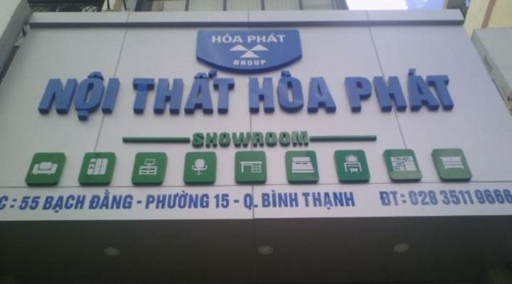 Hòa Phát Miền Nam là đơn vị chuyên cung cấp các loại bàn làm việc nhân viên văn phòng Hòa Phát giá cả ưu đãi