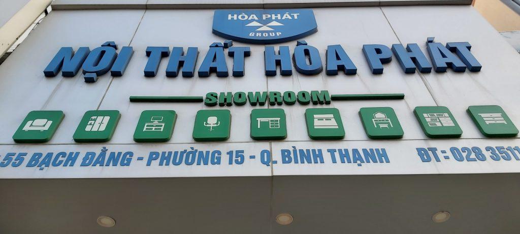 Công ty cung cấp nội thất văn phòng giá rẻ tại TPHCM