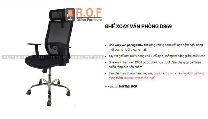 Ghế lưới tựa đầu giá rẻ D869